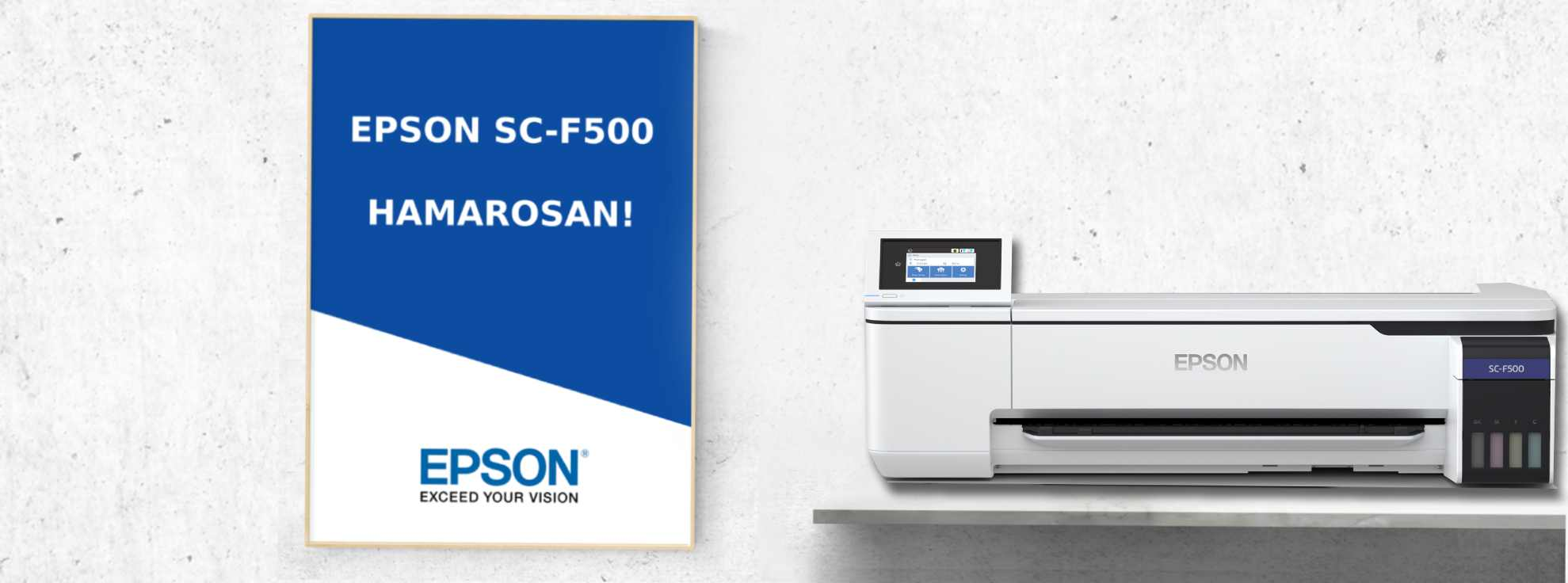EPSON SC-F500 HAMAROSAN!