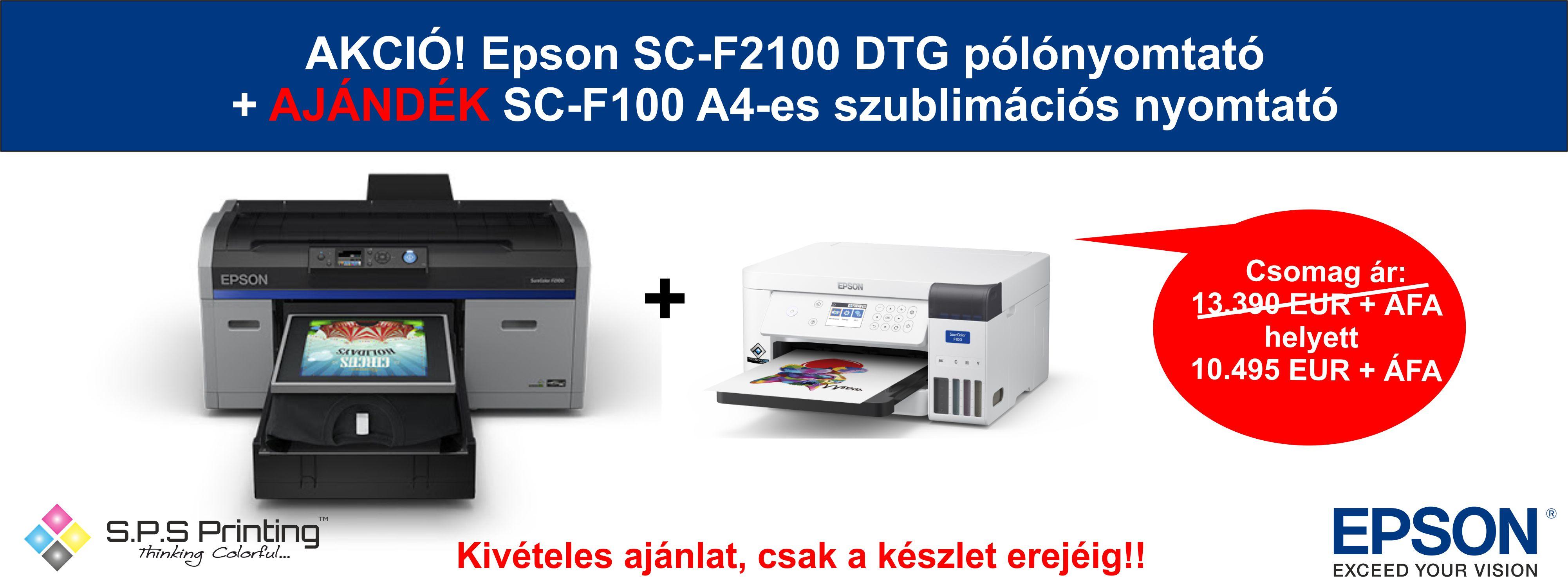 Epson SC-F2100 + SC-F100 AKCIÓ!