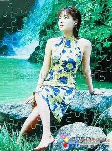 puzzle81.jpg